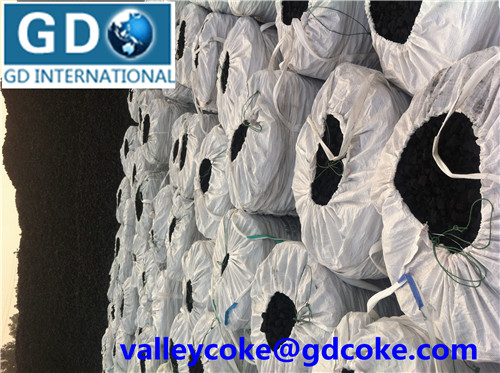 Metallurgical coke / coke breeze 5-10mm / 10-25mm