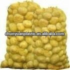 2012 super quality pp mesh bag for apple for packaging onions potatoes for fruits and vegetables with OEM service