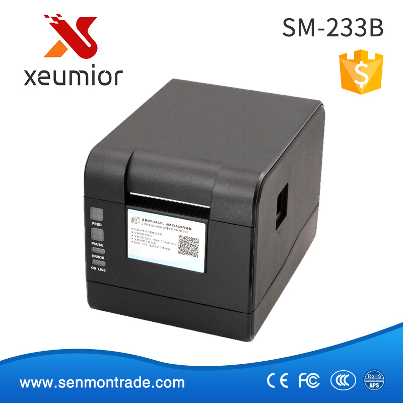 SM-233B Alibaba 2 Inch Thermal Label 2D Barcode Printer Supply