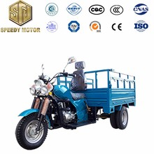high guardrail gasoline motorising 150cc cargo tricycle