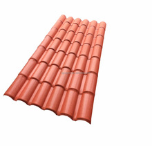 Roman style high wave synthetic resin roofing PVC plastic roof tiles with low price