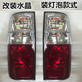 1991-1996 Land cruiser LC80 FJ80 Rear Lamp year Crystical White & red CN