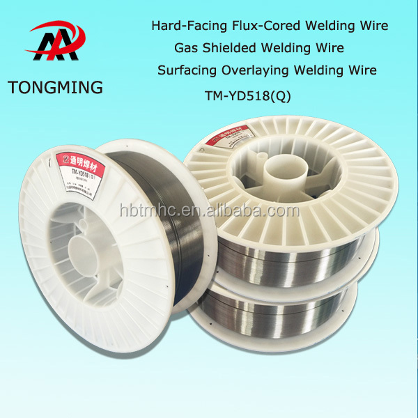 High Quality TM-YD518(Q) Flux Cored Wire for Hard facing, surfacing overlaying welding wire