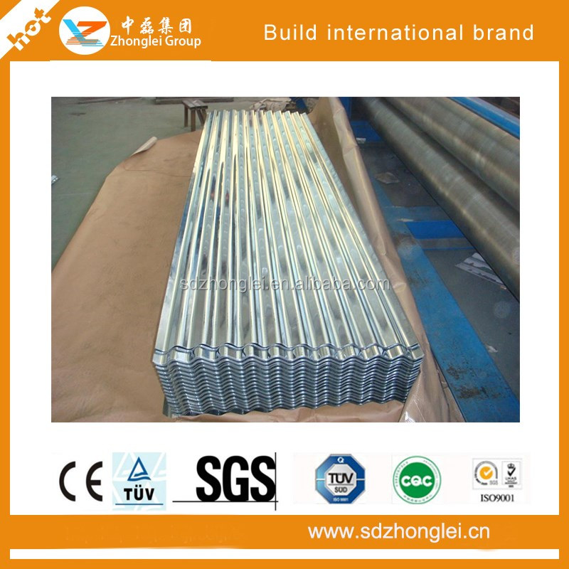 low price zinc aluminium alloy coated corrugated steel roofing sheet