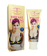 Breast actives 120g tight breast lifting firming cream