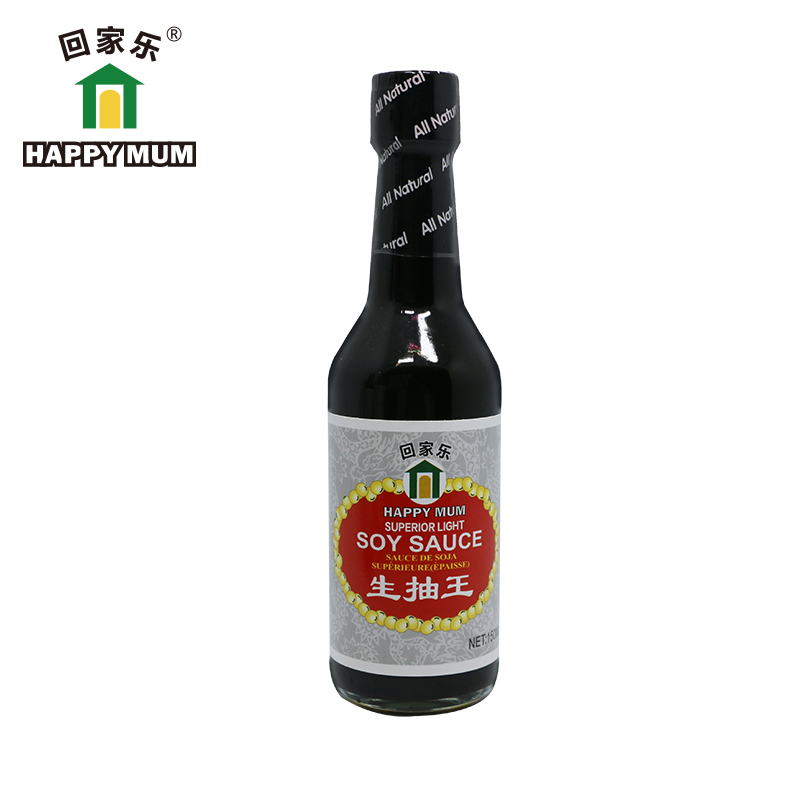Chinese Foods Mini Superior Light Kikkoman Soy Soya Sauce 150ml