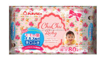 Japan Baby Hand and mouth wipes ( baby wipe ) contains 80sheets Wholesale