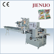Low Cost Sachet Pillow Biscuit Packing Machine