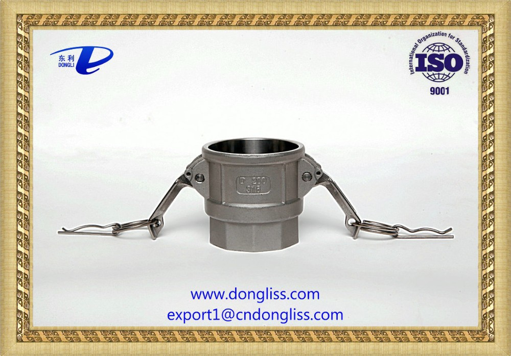 "<strong>11</strong>/2"" stainless steel 316 water quick connect camlock coupling type D"