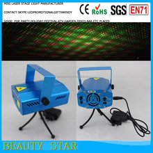 Mini Red-Green Voice-activated Moving Party Stage Laser Light Projector with tripod DJ party disco light