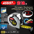 BSCI factory UV chromed high qualtity 3m 5m 7.5m 8m 10m steel tape measure