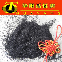 8*30 Mesh coal based granular activated carbon price