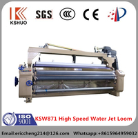 2015 China QINGDAO KAISHUO brand KSW871-190cm double nozzles high speed water jet loom dobby weaving loom for bed sheets