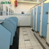 Jialifu customized colorful urinal dividers partitions