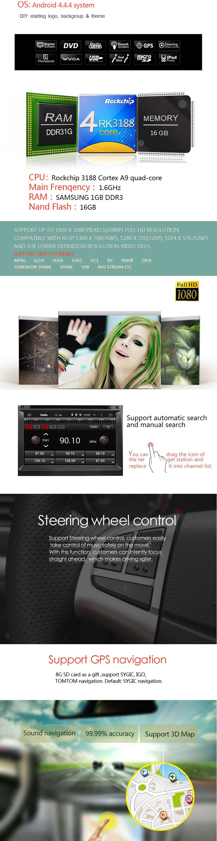 support 30 languages and 30 AM/FM pre-set stations android 5.1.1 car dvd player for superb 2016