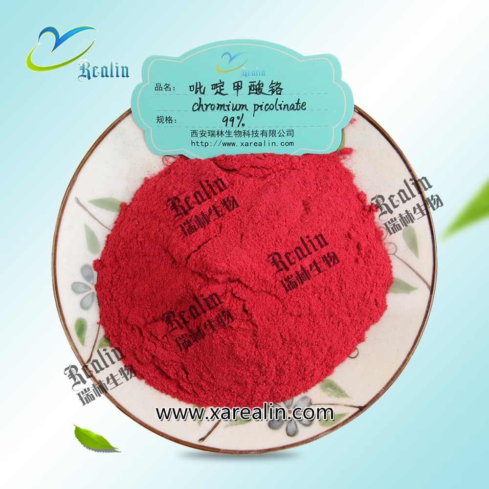 EX-stock Avaliable 99% Feed Grage chromium picolinate powder with good quality picolinic acid