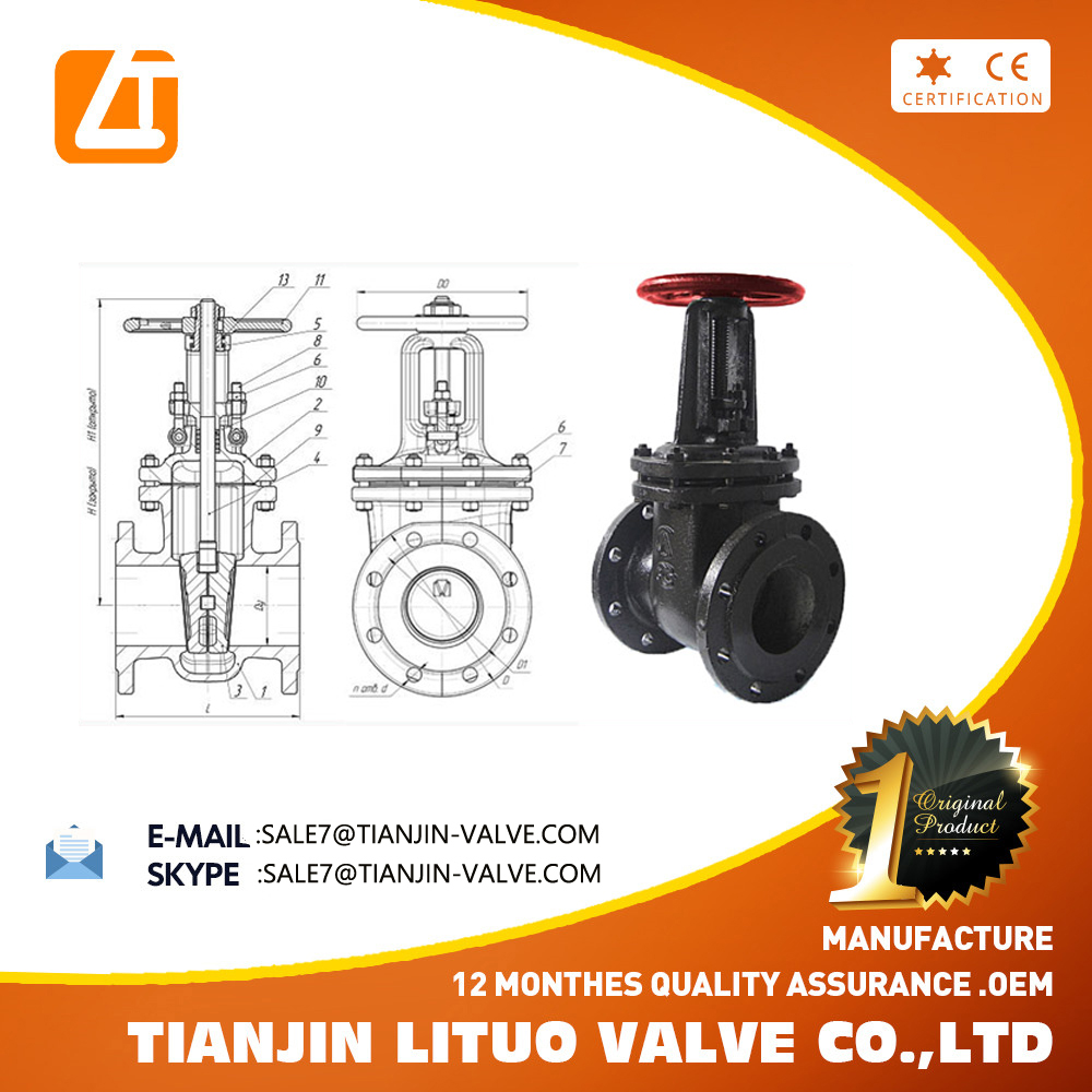 DN40 to DN400 OS Y NRS metal seated gate valve