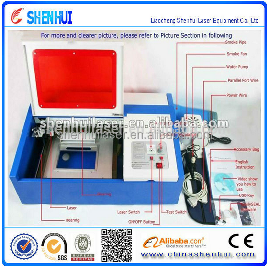 SH-K40 hobby mini electronic components laser engraving machine