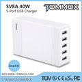 40W/5V 8A 5 port turbo usb charger smart 5 port usb charger