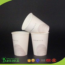 TheBEST Custom logo printed waxed disposable paper cups for hot drinks