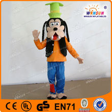 dog animal cartoon costume for adult party
