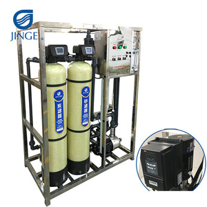 Korea Salt uf Water Treatment Machine ,Demineralized Ultrafiltration Water Purification Treatment Equipment