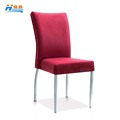 wholesale cheap price high quality red metal steel hotel banquet dining chair for sale used