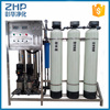 ZHP small ro system ro drinking water treatment equipment
