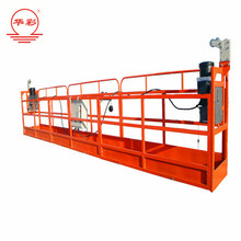 Huacai factory 100m adjustable height work platform for building maintenance