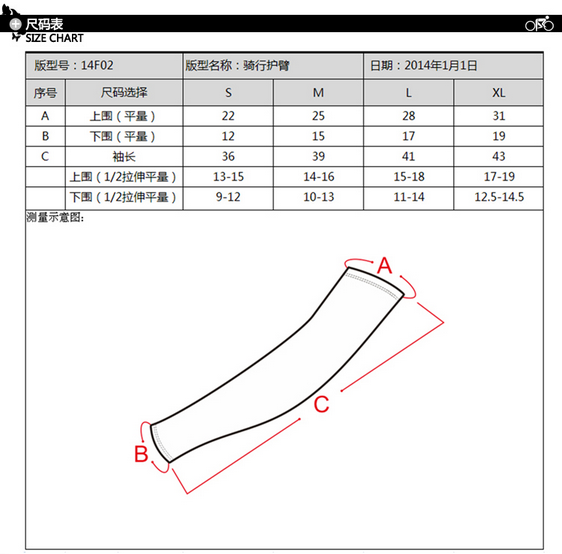 100% polyester anti-uv high quality sublimated arm sleeve