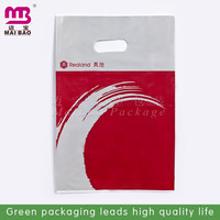 Australian type shopping packaging plastic bags on roll Guangzhou supplier