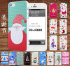 China hotsale UV relief Christmas cover case for iphone5/5s Christmas gift