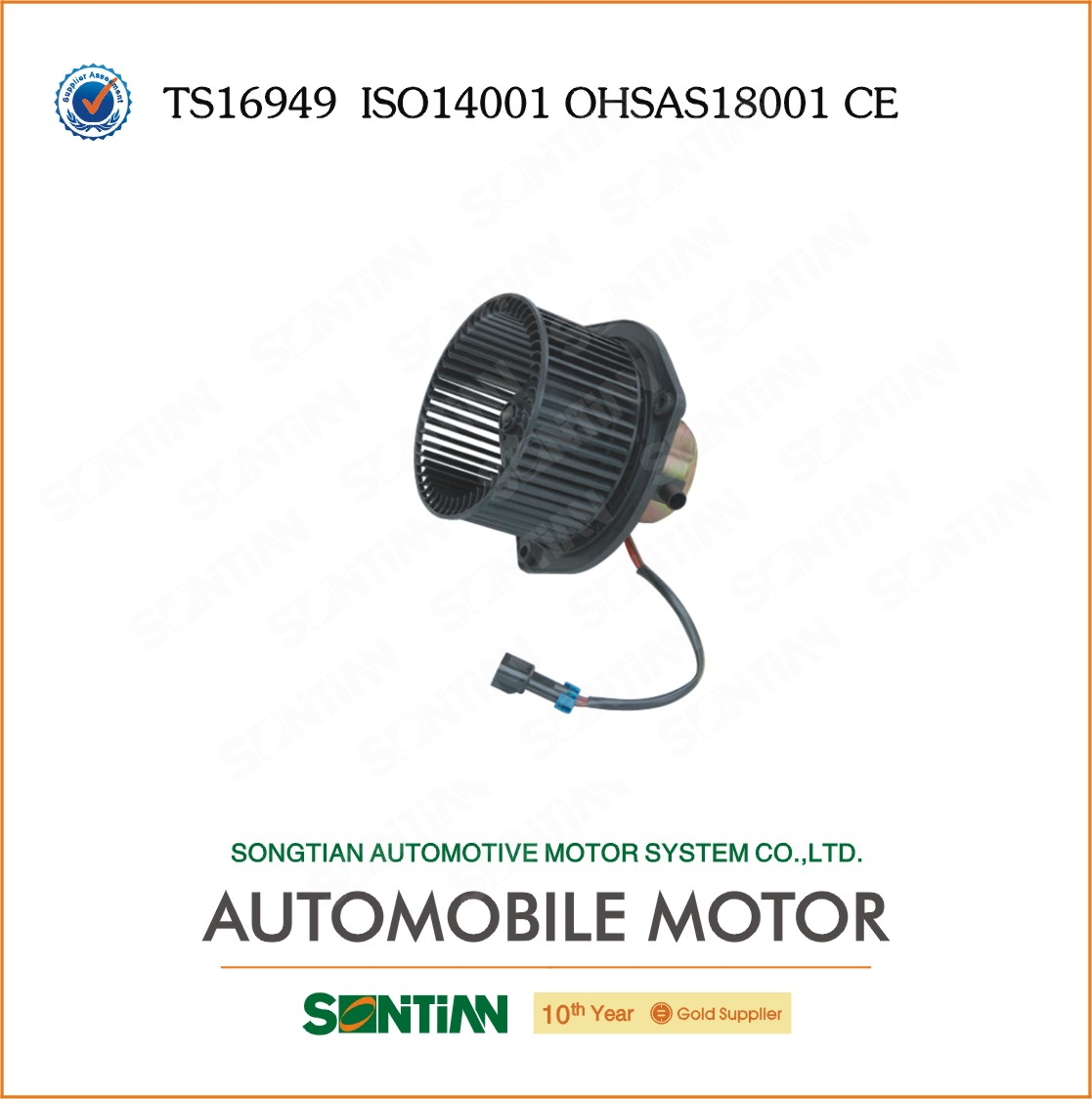 Good Quality For DC Heater Fan and Car Blower Motors From Chinese Manufacturer