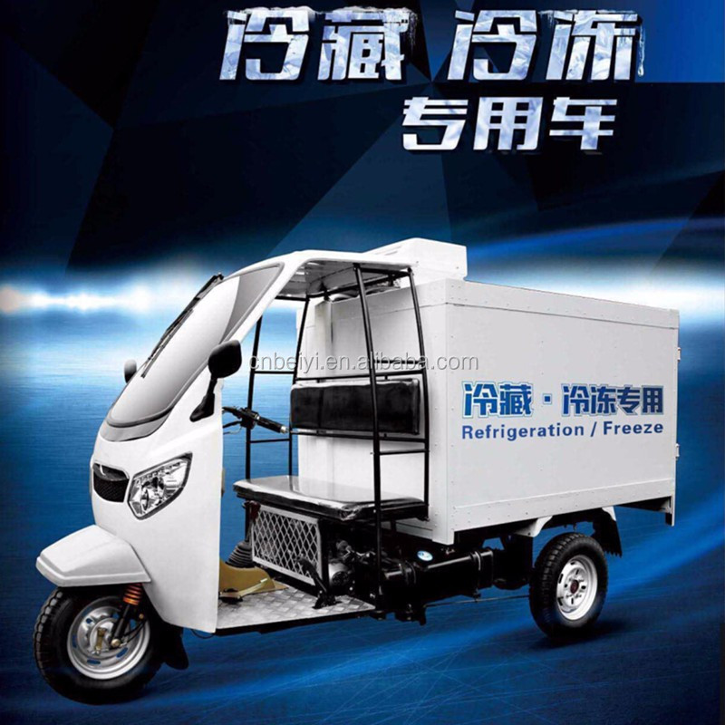 refrigerated food/vegetable delivery special tricycle with cooling box for sale