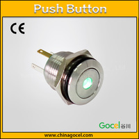 flat ring stainless steel push button switch illuminated dot type wiring lug GQ16F-10D/J/S