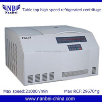 Desktop high speed cold centrifuge with digital display