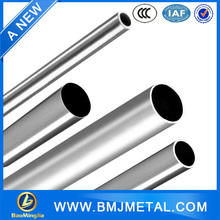 Direct factory price stainless steel tube 5mm