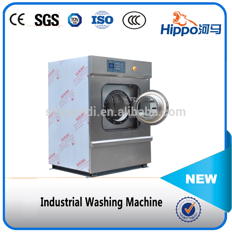 China lg washing machine commercial 120kg washer extractor for wholesale