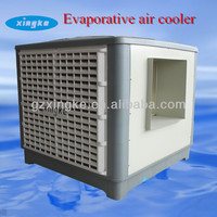 modern home appliance/ 20000m3/h airflow/ 2014 new evaporative air cooler