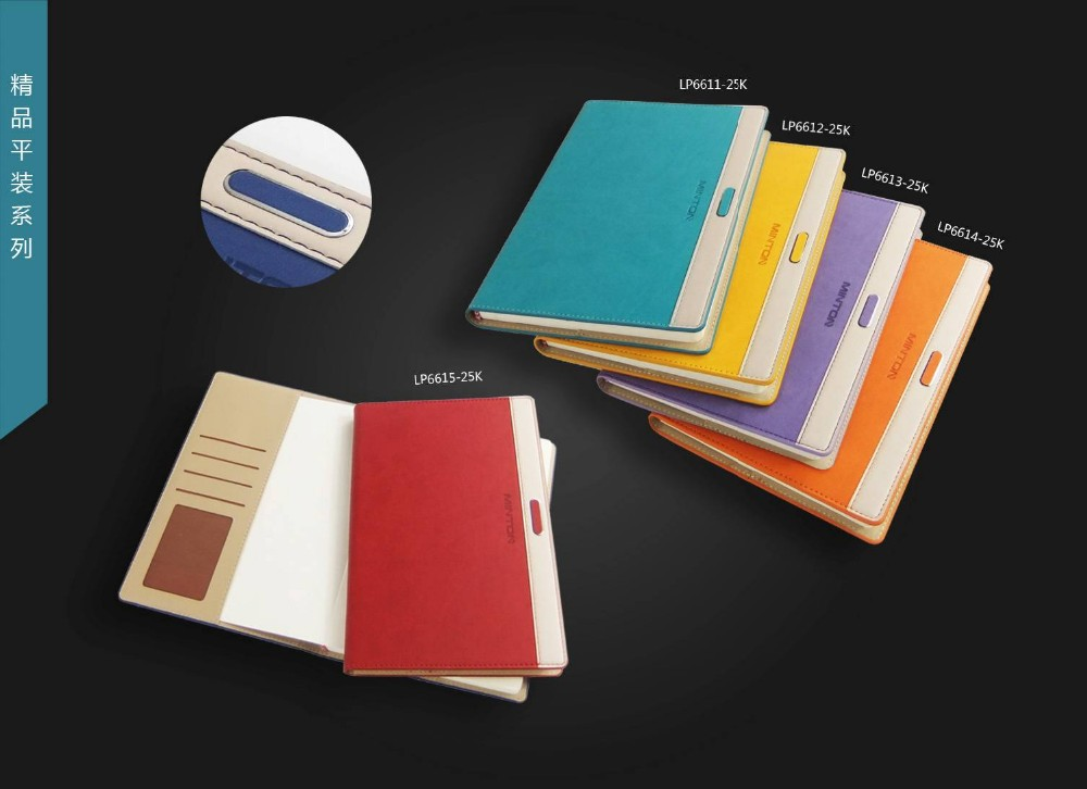 2016 New Coming PU Leather Notebook, Recycled Customized PU Leather Diary Book/ PU Leather Notebook