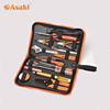 AK 9830 High Quality 15pcs Electronic