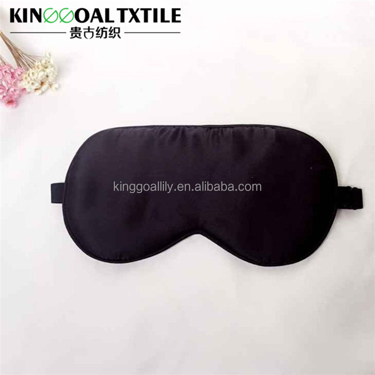 Silk Sleeping Mask Eye Cover Nap Blindfold double Layer Light Protect soft eye cover
