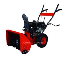 "6.5HP/20"" Snowblower/ CE/GS Snow thrower/Snow Removal"