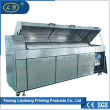 cheap easy operate flexo plate washing machine