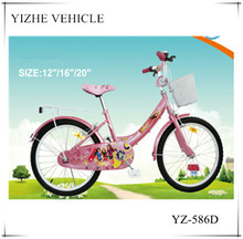 kids 12 16 20 inch bicycle,factory direct sell Students bike
