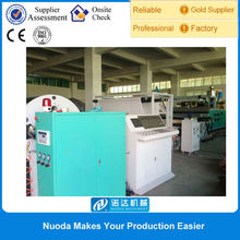 TPU film laminating with bubble machine for soccer price