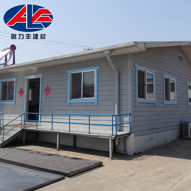 Fast Construction Light Steel Structure Modular Prefab House