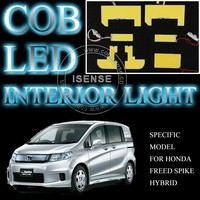 Vehicle Specific COB Interior Light Kit for Honda Freed Spike Hybrid