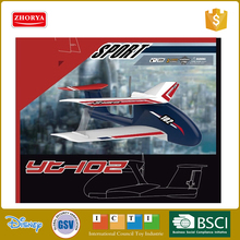 zhorya boy's best birthday gift foam material glider rc plane toy for sale