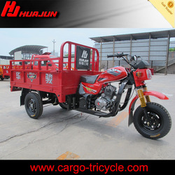 cheap cargo tricycle/motorized tricycle rickshaw/150cc three wheel tricycle